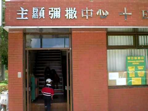 新界鄉議局南約區中學 Heung Yee Kuk Southern District Secondary School