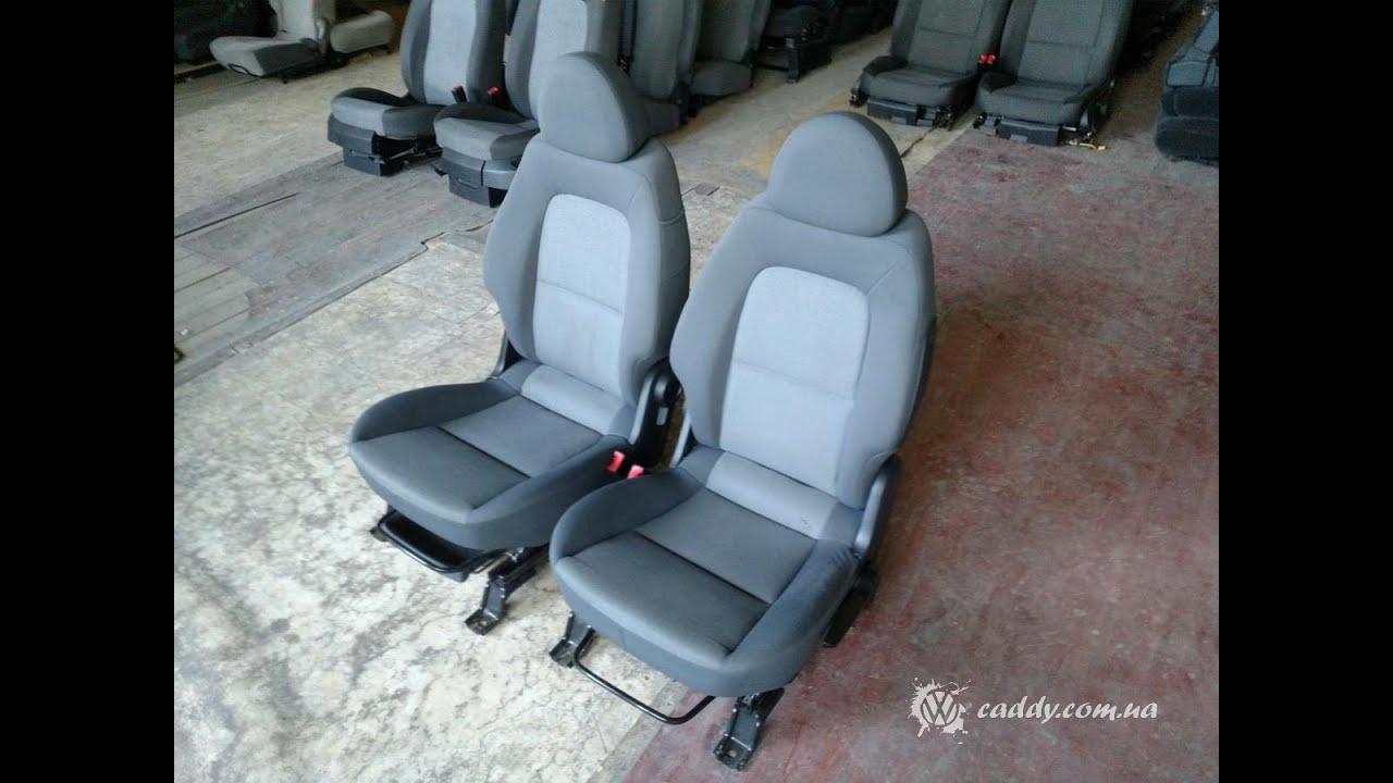 mitsubishi водительское кресло