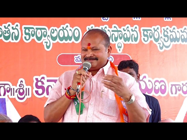 Shri Kanna Laxminarayana garu addressing Press at Nellore |13-10-2018