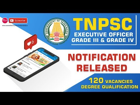 TNPSC Executive Officer Grade III & Grade IV Notification 20