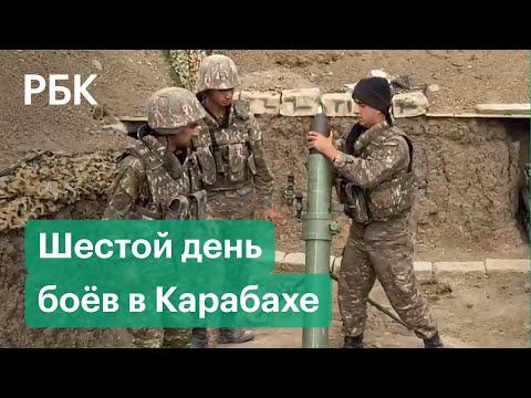 Война в Карабахе: Армения сбила самолет и дрон противника у Еревана