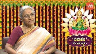 Deepavali Pooja Vidhanam in Telugu by Dr Anantha Laxmi | #Diwali 2018 | YOYO TV Channel