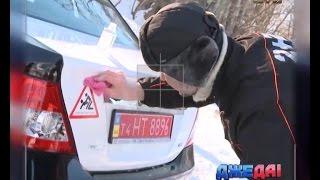 Як правильно зняти наліпки з автівки