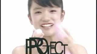 サイバーガジェットイメージガール美山加恋ちゃんが登場するゲームアク...