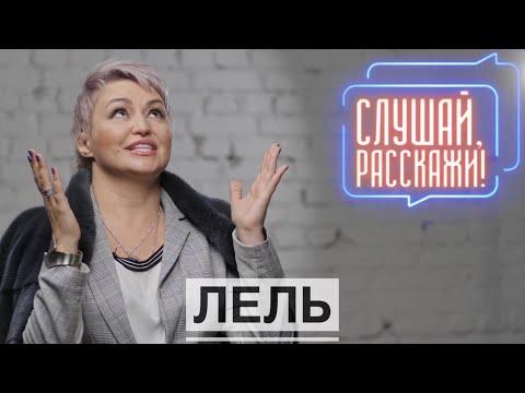 Катя Лель - об издевательствах продюсера, судах,  предательстве коллег и похищении инопланетянами
