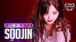 [Artist Of The Month] 'Got It' covered by (G)I-DLE SOOJIN(수진) | December 2020 (4K)