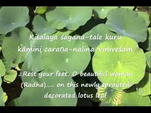 Gita Govindam - Ashtapadhi #23- Kisalaya śayana-tale (short) --with English translation