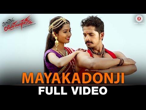 Mayakadonji - Full Video | Pilibail Yamunakka | Purav Ambar & Sonal Monteiro