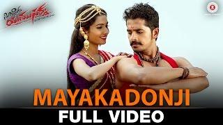 Mayakadonji Full | Pilibail Yamunakka | Purav Ambar & Sonal Monteiro