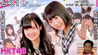 2014.01.18 ON AIR / HD(1440x1080p), 59.94fps 2014.01.17 羽田空港『...