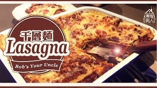千層麵 - 七一遊行 Lasagna - Hong Kong Rally