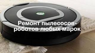 видео Ремонтон | Артефакты на экране ноутбука