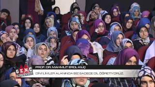 Genç İlahiyat - Prof. Dr. Mahmut Erol Kılıç - (İstanbul Üniversitesi)