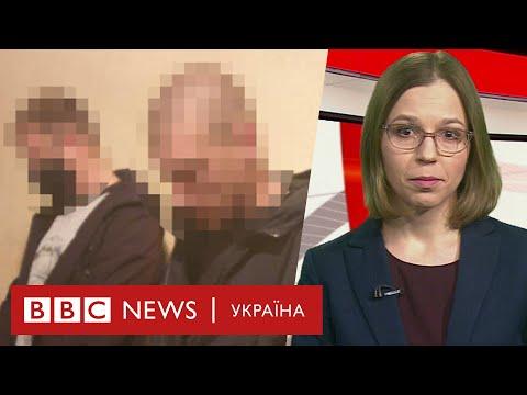 Кагарлик - насилля поліції викликало скандал. Випуск новин 26.05.2020