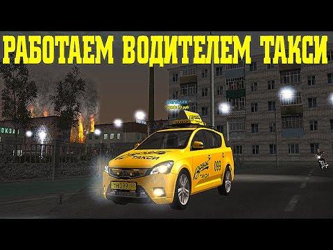 Работа в такси в Санкт-Петербурге