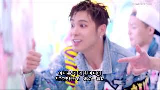 『불러 (Hit Me Up)』 ~Feat. 기리보이~