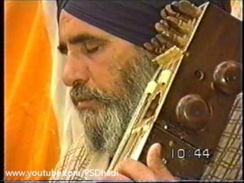 Alankar & kabit. Sikh Raaj. Dhadi Gurdip Singh Sajan. Part 01. Feb 1992