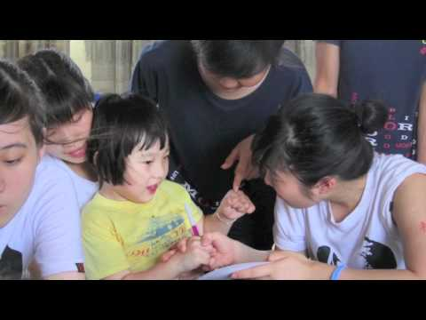 CUHK Medical Society 2012 Illuminate -- We Serve We Care Service Trip Travel Video