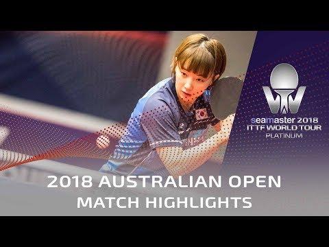 Hamamoto Yui vs Suh Hyowon | 2018 Australian Open Highlights (R32)
