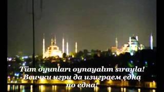 Tarkan   Bu Gece Istanbul