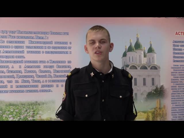 Кунаков Иван читает произведение «Одиночество» (Бунин Иван Алексеевич)
