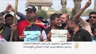 مظاهرات بالمنطقة الخضراء ببغداد لتباطؤ الإصلاحات