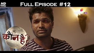 KAUN HAI? - FULL EPISODES