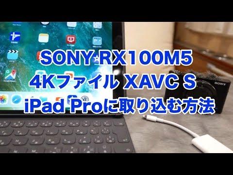 c13c510ee598 iPad | Masa's Digital Life