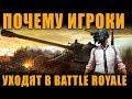 Battle Tanks с ботами Warcraft 3