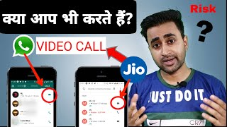 Is Safe? Jio Video Call & WhatsApp Video CALL | You Need To Know Important Things | EFA, screenshot 5