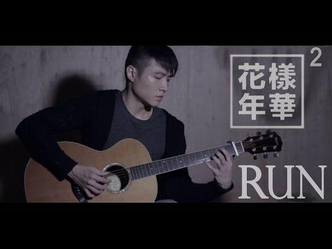 BTS (방탄소년단) - Run - Guitar Cover
