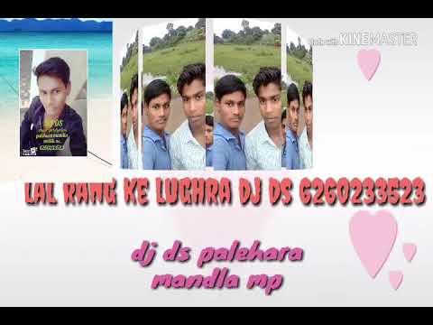 Lal Rang Ke Lughra Dj Ds 6260233523