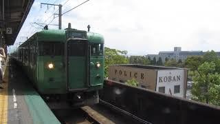 JR西日本 113系 湖西線 京都行き 唐崎駅 山科駅 20190816