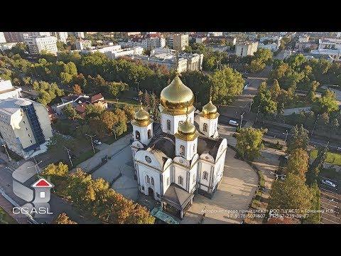 Аэросъемка собора Александра Невского (Краснодар/Krasnodar)