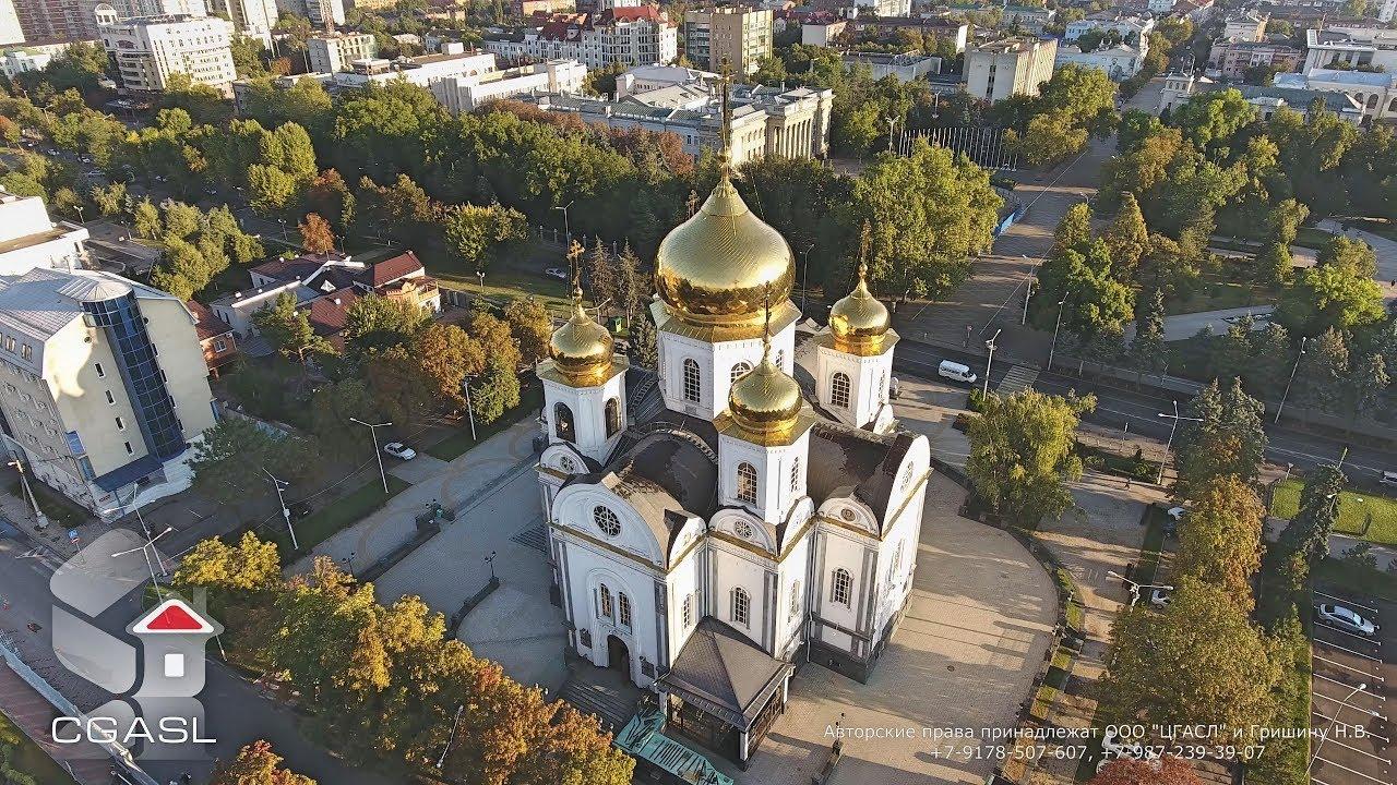 Аэросъемка собора Александра Невского (Краснодар/Krasnodar ...