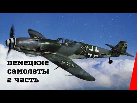 Военные - Документальные фильмы о войне. Смотреть онлайн