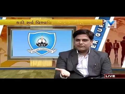 Career Guru | 23rd June'17 | Vtv News