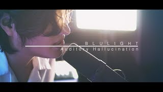 Gambar cover NaShow (나쑈) - 환청 (Feat. Fancy) [LIVE] Auditory Hallucination [Kill Me, Heal Me OST]
