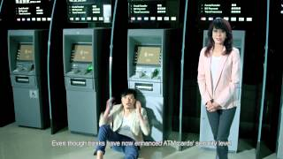 Security Tips on Using Automated Teller Machines (1-minute version)