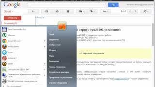 VPS - Выделенный сервер.avi(, 2012-07-02T19:04:17.000Z)