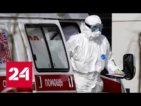 Коронавирус ускоряется: Россия