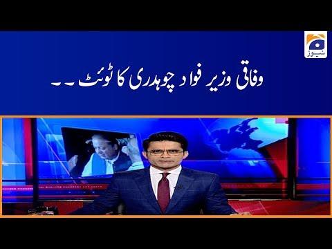 Wifaqi Wazir Fawad