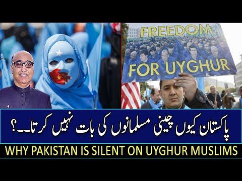 Why Pakistan Is Silent On Uyghur Muslims | Ambassador Abdul Basit