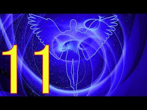 11 本物の奇跡が起きるミラクルサウンド エンジェルトーン 幸せをあなたに ソルフェジオ 周波数 全部入り All 9 Solfeggio Frequencies