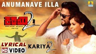 Anumaanave Illa - Kariya 2   HD Lyrical Video   Armaan Malik   Santosh Balaraj, Mayuri Kyatari