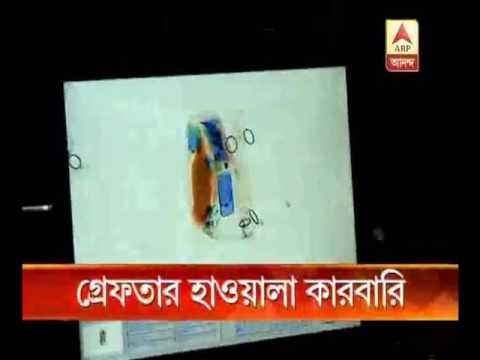 2 Hawala dealer arrested from Kolkata Airport