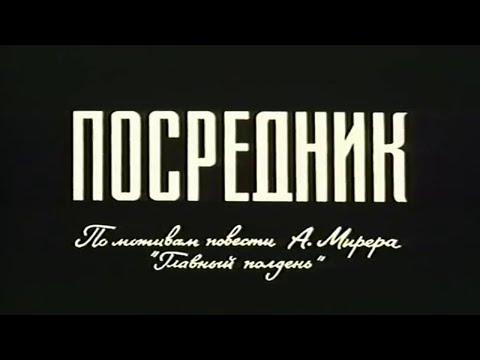 Советский фантастический фильм \