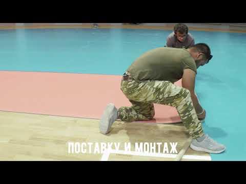 Центр спортивной подготовки, Уфа