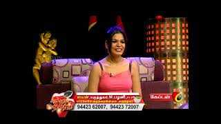 Samayal Manthiram | Captain Tv | 06.05.2018