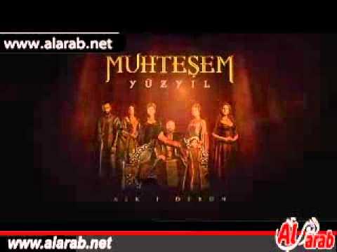 harim al sultan season 4 ep 9